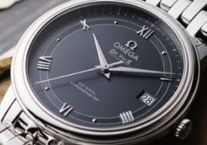 Omega De Ville Replica horloges voor heren 424.10.37.20.03.002